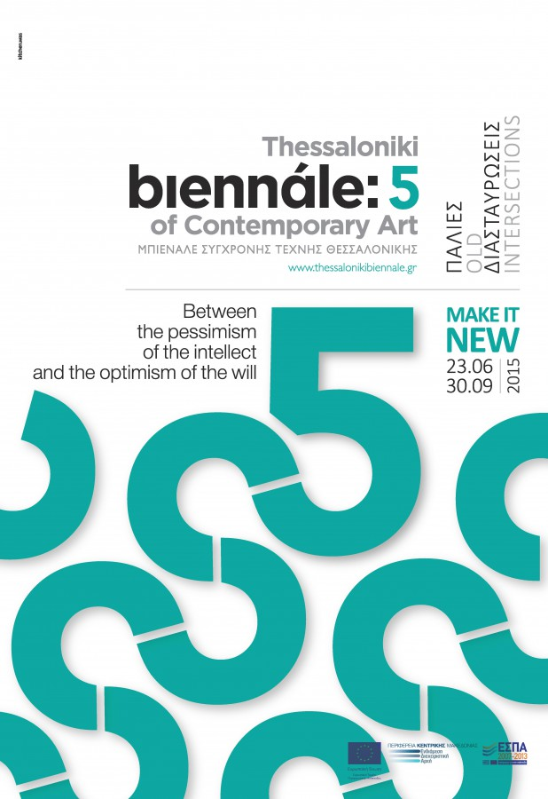 biennale5_poster_33x48_2014_new-dates_final-outlined-page-001