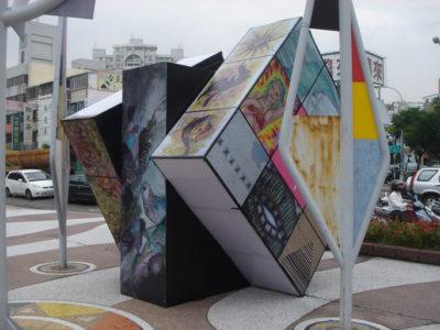 Tsai-Mo Art Exhibition. Taichung Cultural Center. Taiwan. 2007